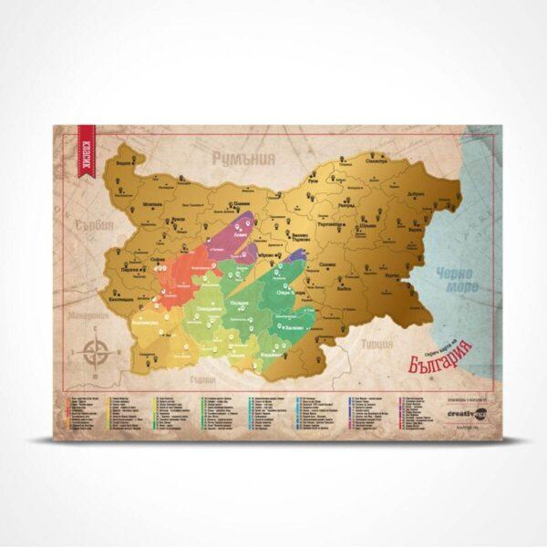 Скреч карта България Класик