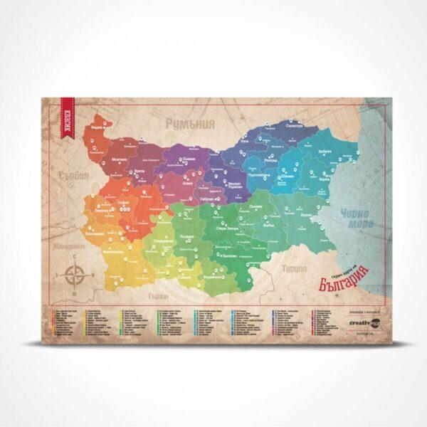 Скреч карта България Класик - изтрита