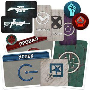 Съпротива - парти настолна игра - компоненти