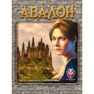 Авалон - парти настолна игра - кутия