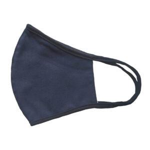 Предпазна маска за лице от плат Синьо