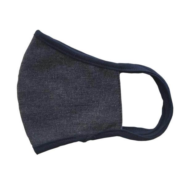Предпазна маска за лице от плат Тъмносиво