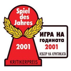 Каркасон - игра на годината 2001