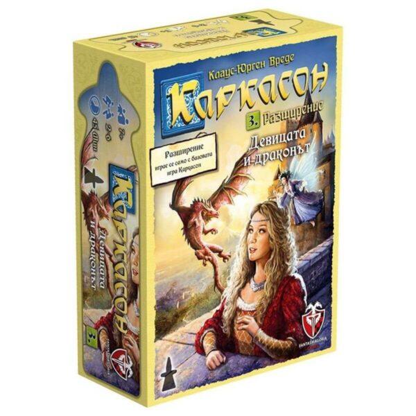 Каркасон - Девицата и драконът - разширение 3