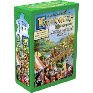 Каркасон - Мостове, замъци, пазари - кутия