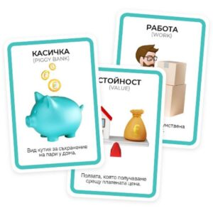 Monety - семейна образователна игра - карти