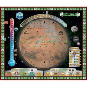 Тераформирай Марс: Хелас и Елизиум - разширение - игрално поле