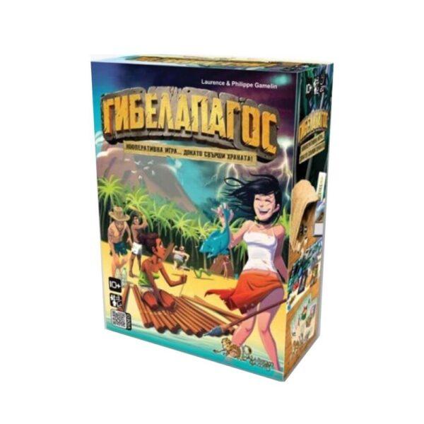 Гибелапагос - парти настолна игра - кутия