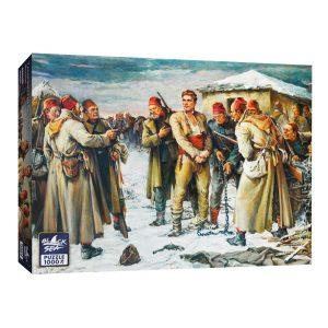 Обесването на Васил Левски - Български пъзел