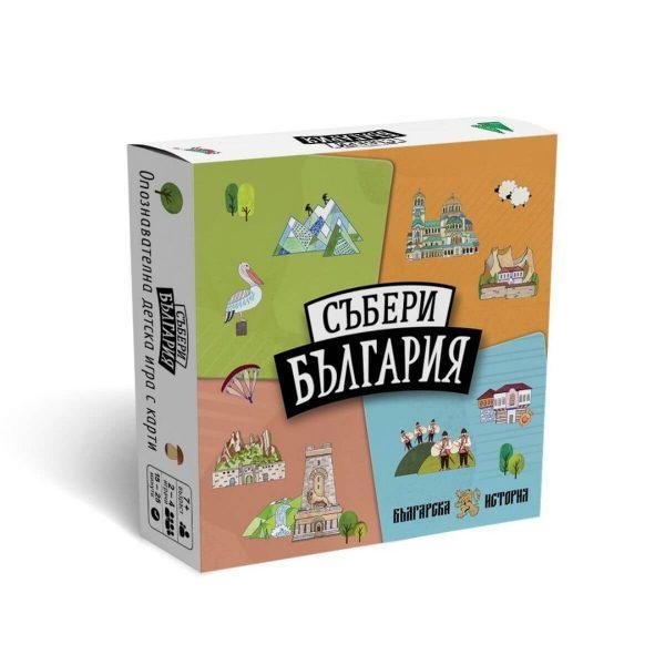 Детска образователна игра - Събери България - кутия