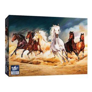 Black Sea Puzzles - Свободни - Български пъзел - 1000 части - кутия