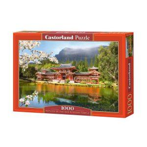 Castorland - Реплика на стария храм Бьодо-ин - 1000 части - кутия