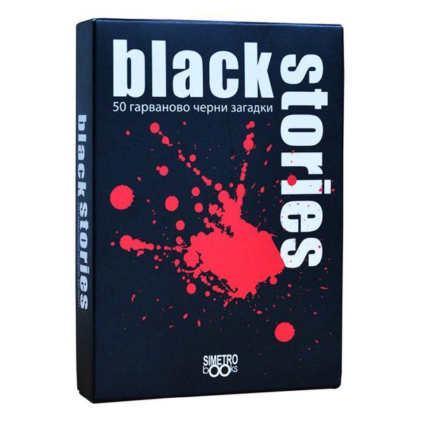 Black Stories - Парти настолна игра - кутия