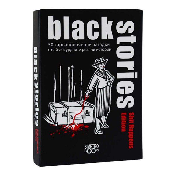 Black Stories Shit Happens Edition