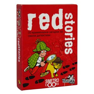Black Stories Junior: Red Stories - детска настолна игра - кутия
