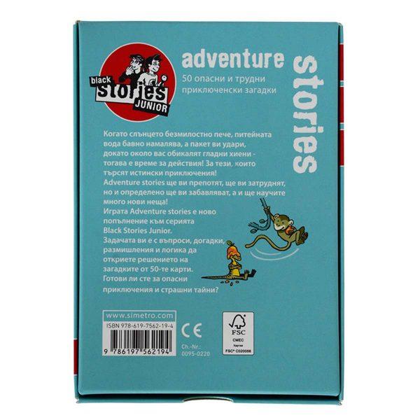 Black Stories Junior: Adventute Stories - детска настолна игра - кутия - гръб