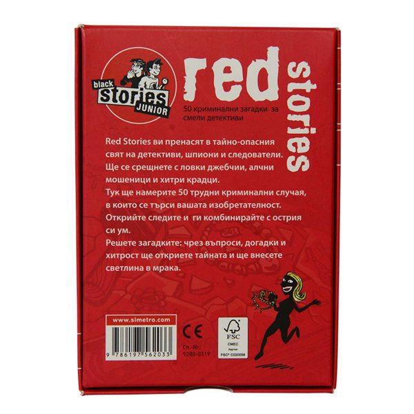 Black Stories Junior: Red Stories - детска настолна игра - кутия - гръб