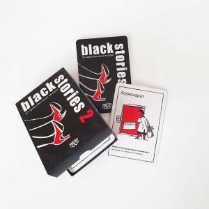 Black Stories 2 - кутия и правила