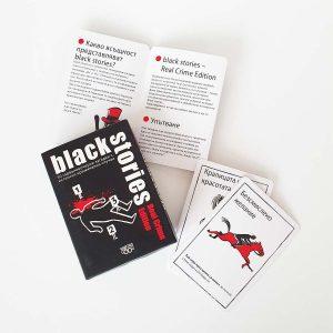 Black Stories: Real Crime Edition - Парти настолна игра - кутия, правила и карти