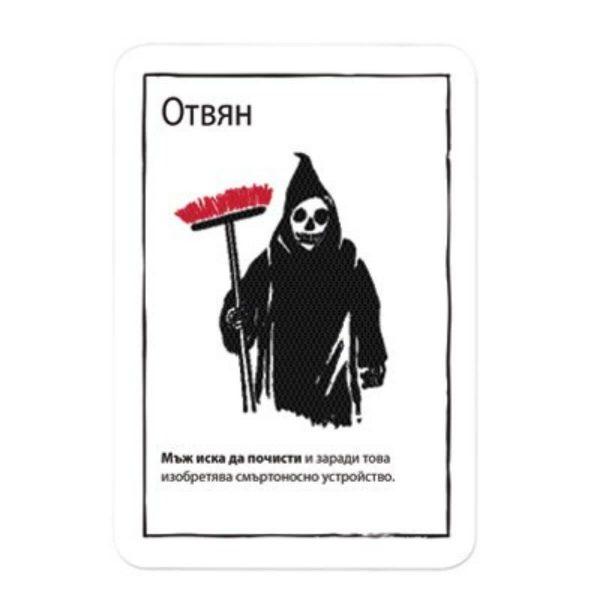 Black Stories: Funny Death Edition - Парти настолна игра - карта
