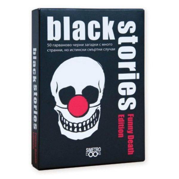 Black Stories: Funny Death Edition - Парти настолна игра - кутия