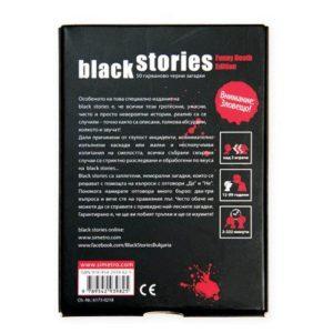 Black Stories: Funny Death Edition - Парти настолна игра - кутия - гръб