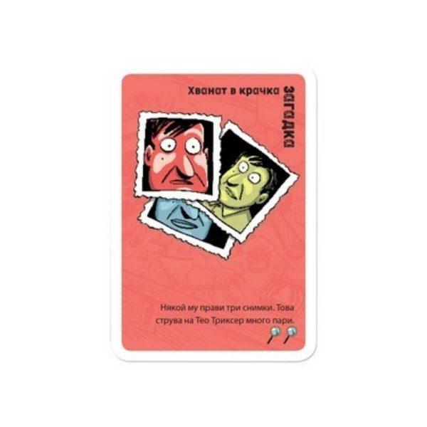 Black Stories Junior: Red Stories - детска настолна игра - карта