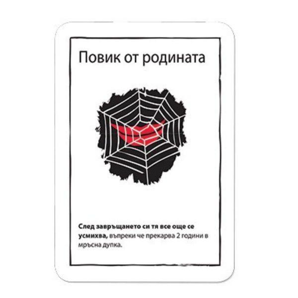 Black Stories: Real Crime Edition - Парти настолна игра - карти