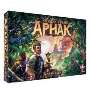 Изгубените руини на Арнак - стратегическа игра - кутия