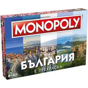 Monopoly - България е прекрасна - кутия