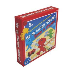 Не се сърди човече + Змии и стълби - Детска игра - кутия